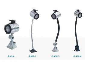JL40A卤钨工作灯