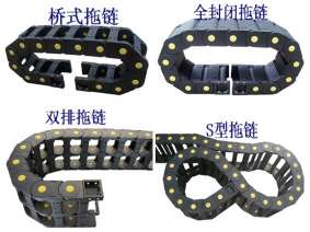 尼龙加强型拖lian